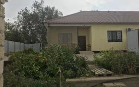 3-комнатный дом, 100 м², 7 сот., пгт Балыкши, С/окурилкино за 13.5 млн 〒 в Атырау, пгт Балыкши