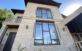 6-комнатный дом, 300 м², 8 сот., Центр за 105 млн 〒 в Шымкенте, Енбекшинский р-н