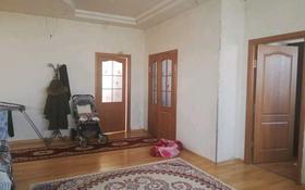 6-комнатный дом, 143 м², 8 сот., Таскен, Новостройка 146 за 16 млн 〒 в Шымкенте, Каратауский р-н