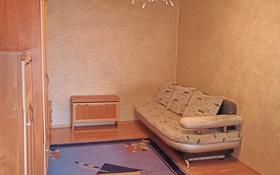 2-комнатная квартира, 50 м², 4/9 этаж, проспект Абая 14 за 12 млн 〒 в Усть-Каменогорске