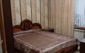 3-комнатная квартира, 70 м², 4/4 этаж помесячно, Казыбек Би 144А — Колбасшы Койгельды за 150 000 〒 в Таразе
