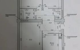 3-комнатная квартира, 120 м², 4/8 этаж, Санкибай батыра 40 б — Парк здоровья за 23.4 млн 〒 в Актобе, мкр. Батыс-2