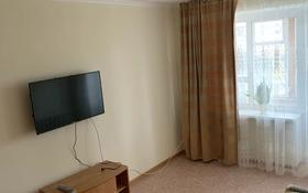 1-комнатная квартира, 30 м², 4/5 этаж помесячно, Махамбета 114 — Валиханова за 80 000 〒 в Атырау