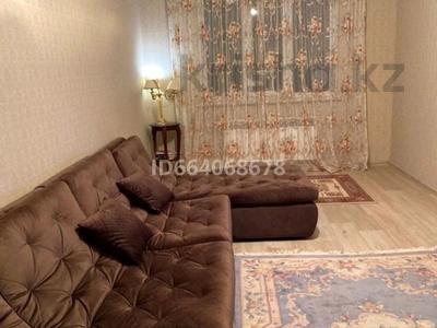 2-комнатная квартира, 70 м², 4 этаж посуточно, Розыбакиева 247 за 15 000 〒 в Алматы