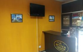 Действующий бизнес кулинарный (кондитерский) магазин 4 млн за 4 млн 〒 в Нур-Султане (Астане), Сарыарка р-н