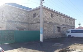 Здание, площадью 420 м², Алиева за 40 млн 〒 в Атырау