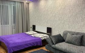 1-комнатная квартира, 40 м², 3/5 этаж посуточно, Казыбек би — проспект Жамбыла за 10 000 〒 в Таразе