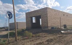 2-комнатный дом, 102 м², 10 сот., Акмаржан — Жаппасбай Батыр за 4.5 млн 〒 в
