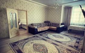 3-комнатная квартира, 76 м², 5/5 этаж, Таттимбета 5/2 за 32 млн 〒 в Караганде, Казыбек би р-н