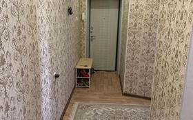 3-комнатная квартира, 60 м², 3/5 этаж помесячно, Локомотивная улица 47 за 150 000 〒 в Уральске