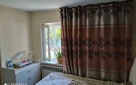 4-комнатный дом, 64.5 м², 9 сот., Жетису 63 за 11.5 млн 〒 в Алматы