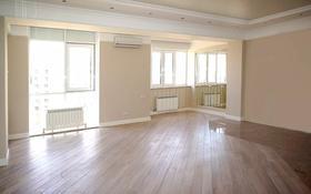 5-комнатная квартира, 200 м², 8/10 этаж, Гагарина — Левитана за 145 млн 〒 в Алматы, Бостандыкский р-н
