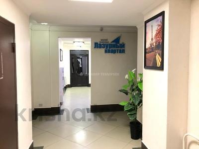 2-комнатная квартира, 60 м², 12/14 этаж, Сарайшык за ~ 22.8 млн 〒 в Нур-Султане (Астана), Есиль р-н — фото 18