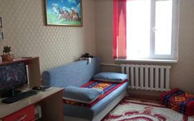 2-комнатная квартира, 45 м², 2/5 этаж, 1 микрорайон 25 — проспект Махамбета Утемисова за 5.5 млн 〒 в Кульсары