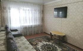 4-комнатная квартира, 60 м², 3/5 этаж, Ағыбай батыр 17 за 11 млн 〒 в Балхаше