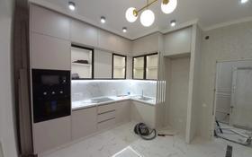 3-комнатная квартира, 104 м², 5/12 этаж, Розыбакиева за 74 млн 〒 в Алматы, Бостандыкский р-н