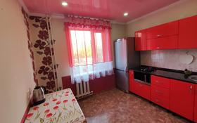 1-комнатная квартира, 34 м², 3 этаж посуточно, проспект Бауыржана Момышулы 55/2 за 4 500 〒 в Темиртау
