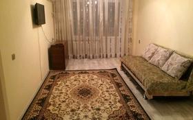 2-комнатная квартира, 62 м², 3/9 этаж посуточно, 11 мкр 114 за 7 000 〒 в Актобе, мкр 11