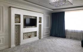 4-комнатная квартира, 185.3 м², 6/21 этаж помесячно, Аль-Фараби 21 — Мира за 1 млн 〒 в Алматы, Бостандыкский р-н