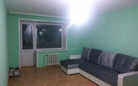 2-комнатная квартира, 57 м², 8/9 этаж, Юности за 12.5 млн 〒 в Семее