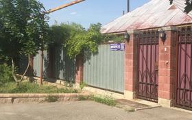 4-комнатный дом, 90 м², 8 сот., мкр Акжар 25 за 33.5 млн 〒 в Алматы, Наурызбайский р-н