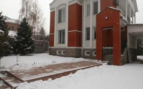 5-комнатный дом, 260 м², 9 сот., мкр Каменское плато, Оспанова за 252 млн 〒 в Алматы, Медеуский р-н