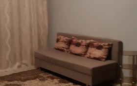 1-комнатная квартира, 40 м², 5/5 этаж, мкр Кулагер, Мкр Кулагер 53 за 15 млн 〒 в Алматы, Жетысуский р-н
