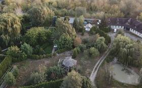 Зона отдыха, санаторий, гостевой дом за ~ 1.1 млрд 〒 в Алматы, Медеуский р-н