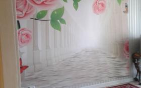 8-комнатный дом, 150 м², 4 сот., Р-н Стеллы ул Рабочая — Волынский за 18 млн 〒 в Сарани