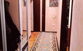 3-комнатная квартира, 62 м², 7/9 этаж, мкр. 4, 4-й микрорайон за 17 млн 〒 в Уральске, мкр. 4