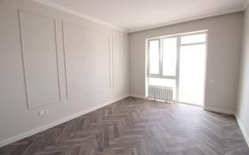 3-комнатная квартира, 90 м², 11/12 этаж, Навои 314 — проспект Аль-Фараби за 58.5 млн 〒 в Алматы, Бостандыкский р-н