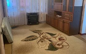3-комнатная квартира, 60 м², 3/5 этаж помесячно, 5-й мкр 21 за 90 000 〒 в Актау, 5-й мкр