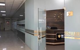 Офис площадью 40 м², Пр. Б.Саттарханов 16 за 3 000 〒 в Туркестане