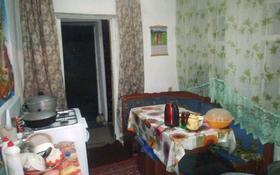 2-комнатный дом, 50 м², 4 сот., Чимкентская 20 за 1.8 млн 〒 в Семее