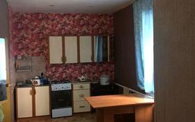 4-комнатный дом, 200 м², 10 сот., Шакшака Жанибека 14 за 6 млн 〒 в Аркалыке