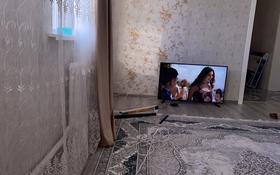 6-комнатный дом, 130 м², 6 сот., Болысбаева 1 за 15 млн 〒 в