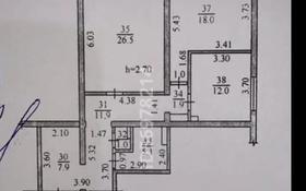 2-комнатная квартира, 87 м², 16/16 этаж, Бальзака 8 за 42 млн 〒 в Алматы, Бостандыкский р-н