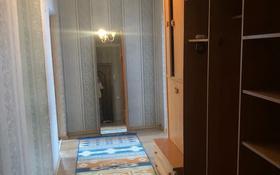 2-комнатная квартира, 78 м², 4/9 этаж помесячно, Мкр Алтын Ауыл 8 за 120 000 〒 в Каскелене