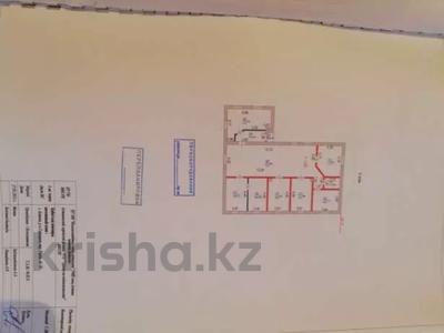 Помещение площадью 700 м², Переулок Рауана 20 — Карталинская за 80 млн 〒 в Нур-Султане (Астана), Сарыарка р-н — фото 3