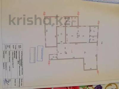 Помещение площадью 700 м², Переулок Рауана 20 — Карталинская за 80 млн 〒 в Нур-Султане (Астана), Сарыарка р-н — фото 4