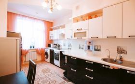 3-комнатная квартира, 89.1 м², 9/10 этаж, Сарайшык 34 за 37 млн 〒 в Нур-Султане (Астана), Есиль р-н