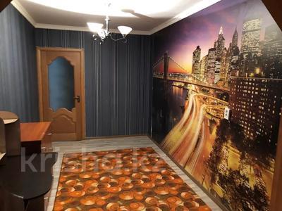 3-комнатная квартира, 56 м², 4/5 этаж, Кенесары 26 за 12 млн 〒 в Туркестане — фото 7