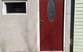 2-комнатный дом помесячно, 26 м², 2.5 сот., мкр Тастак-2, Верещагина 187 за 75 000 〒 в Алматы, Алмалинский р-н