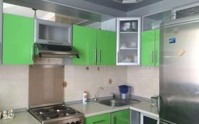 1-комнатная квартира, 45 м², 8/9 этаж, Сембинова 9 за 14 млн 〒 в Нур-Султане (Астана)