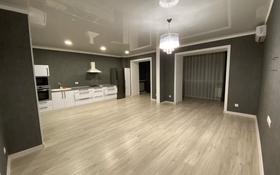 2-комнатная квартира, 80 м², 5/9 этаж, Кердери 120 за 27 млн 〒 в Уральске