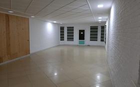 Помещение площадью 80 м², мкр Мунайшы за 1 999 〒 в Атырау, мкр Мунайшы