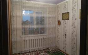 2-комнатная квартира, 44 м², 6/6 этаж, улица Абубакира Кердери 17 за 6.2 млн 〒 в Актобе, Новый город