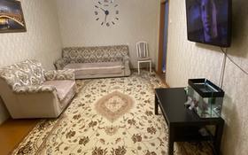 2-комнатная квартира, 51 м², 9/9 этаж, Естая 142 за 15 млн 〒 в Павлодаре