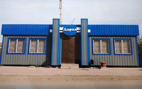 Магазин площадью 100 м², улица Ташенова 129/7 за 10 млн 〒 в Кокшетау