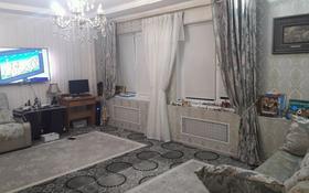 3-комнатная квартира, 97 м², 3/5 этаж, 15-й мкр 28 за 21 млн 〒 в Актау, 15-й мкр